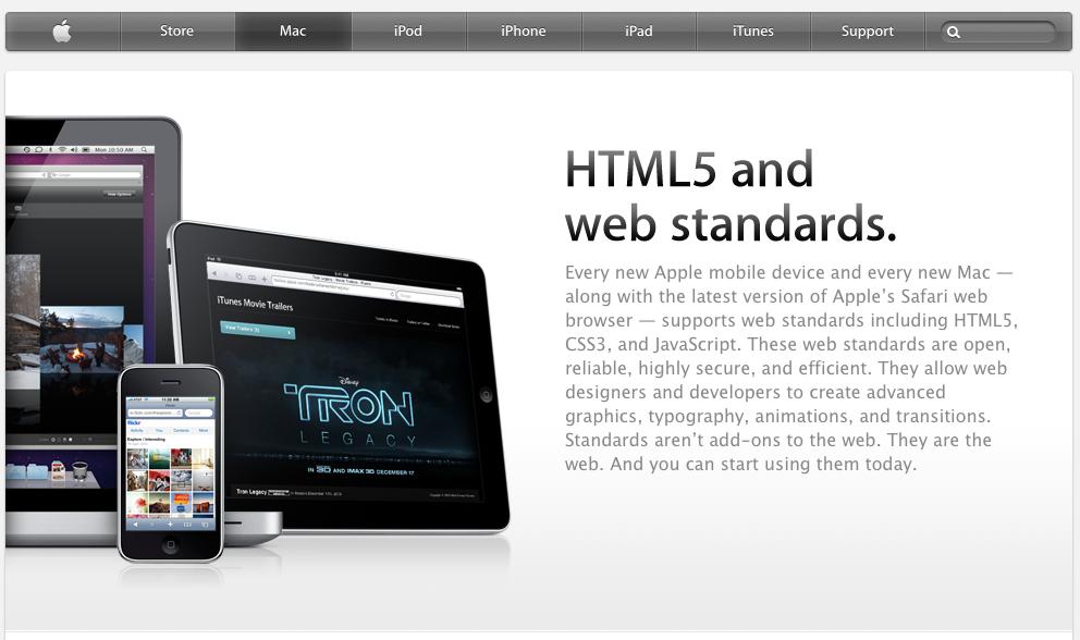 Apple – HTML5 쇼케이스