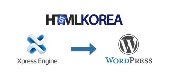 HTML5 Korea 워드프레스 이관작업 중입니다.